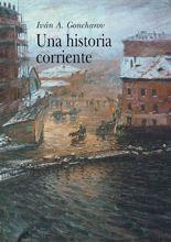 Una historia corriente - Iván A. Goncharov