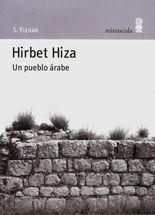 Hirbet Hiza - S. Yizhar