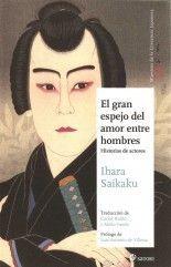 El gran espejo del amor entre hombres (II) - Ihara Saikaku