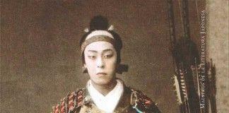 La familia Abe - Mori Ōgai