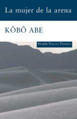 La mujer de la arena - Kōbō Abe